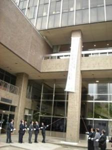「岡山市民の日」懸垂幕
