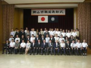 職員表彰式1
