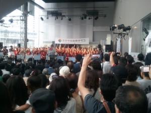 岡山南高等学校吹奏楽部の演奏