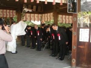 式典の様子